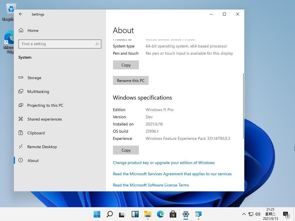 windows-11-info